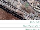 ارض للبيع مساحة دونم و١٠٠ متر شارع الاستقلال ضاحية ابو بكر