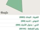 قطعة ارض للبيع  في منطقة ابو السوس بسعر مغري