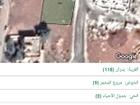 ارض زراعية للبيع  في شفابدران ٧٥٠ م