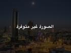 أرض ١٠٦٠٠ متر في تل الرمان اراضي شمال عمان مستويه