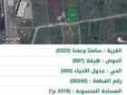 ارض للبيع في عجلون خلف جامعة عجلون الوطنية