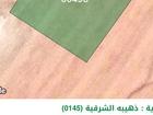 قطعة ارض مميزة للبيع  عمان - الذهيبة الشرقية