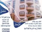 ابو نصير -دوار البحرية-خلف كارفور