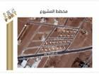مشروع ممر عمان التنموي