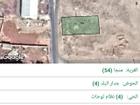 أراضي سكن للبيع في منجا