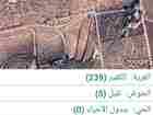ارض للبيع ٥ دونمات جرش الكفير فوق السيل إطلالة خلابة ومميزة مدخل مشاتل فيصل والقادري ٤٥ ألف