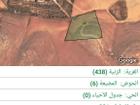 ارض زراعية للبيع مساحتها 17 دونم ونصف في المفرق/ الزنيه/ المضبعة بجانب ابار ابوخرمه