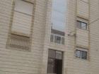 شقة تسوية في ضاحية الأمير حسن