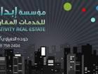 ارض مميزة للبيع في عمان منطقة بدران مرج الفرس