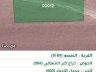 أرض مقابل جامعة اربد الاهليه