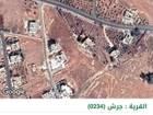 جرش-بالقرب من مبنى المحافظة