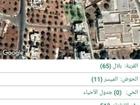 ارض للبيع في منطقة بدر الجديده