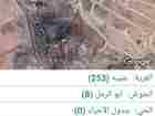 ارض للبيع٥٥٢ متر جرش عنيبة خلف جامعة جرش إسكان المهندسين منطقة شاليهات ١٤ ألف