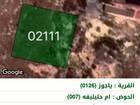 ارض في ام حليليفة - ياجوز 756 متر من المالك مباشرة