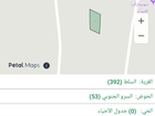 ارض مميزه مقابل جامعه عمان الاهليه