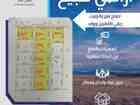 أراضي للبيع ملاصقة لكومباوند زوانه المطار 4