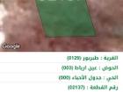 عمان - طبربور - عين رباط - ثالث قطعة عن شارع النهضة ٣٠ متر