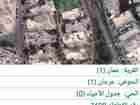 ارض سكنية للبيع في عرجان بالقرب من مستشفى الرويال 558م بسعر لقطة لقطة لقطة