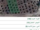 ارض للبيع في منطقه اربد/ النعيمه