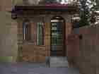 شقة ارضية في الصويفية للبيع بسعر مغري