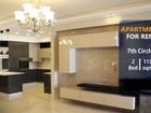 شقة سوبر ديلوكس مطبخ كامل المعدات خزائن حائط مكيفات وستائر.