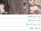 طبربور  المدوره حوض 5 قريب من مسجد مهيدي العبداللات مساحه 551 متر منطقه هاديه جدا