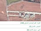 مادبا منجا حوض طاسان ارض 4600م