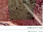 ام نجاصة اراضي ام الدنانير مساحتها 3461 متر