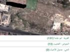 ابوعلندا اسكان الكهربا ارض 1196م ع شارع ودخله