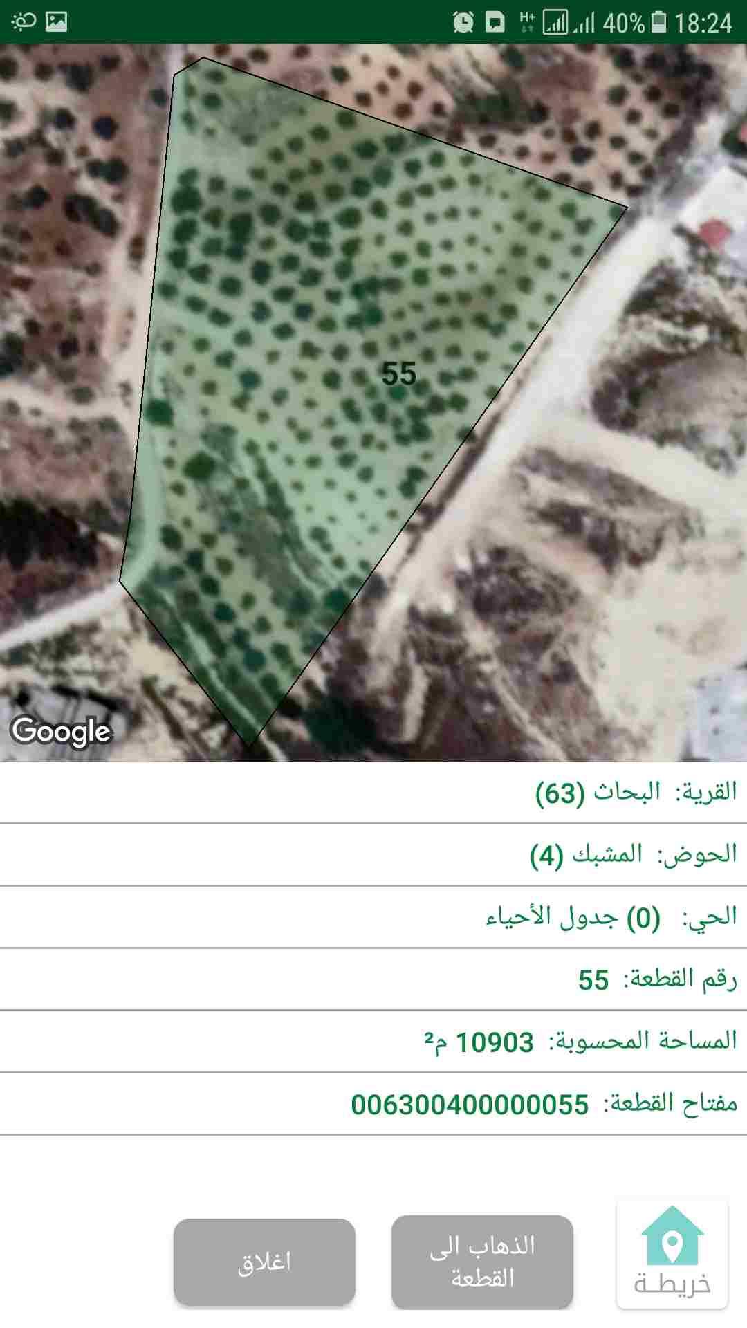 اراضي في اجمل مناطق عمان ٠٧٩٨٩٦٩٠٣٧