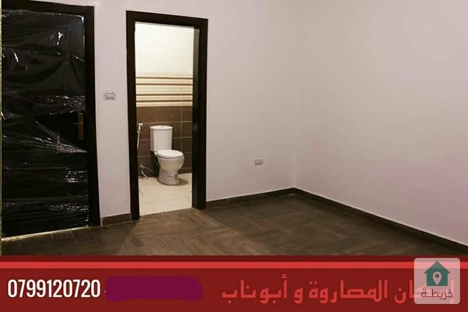 شقة ١٦٧ متر مربع بسعر خاص جدا