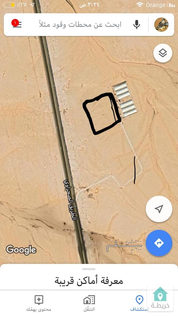 قطعتين ارض في منطقة ابو الحصاني قريب على خط الصحراوي