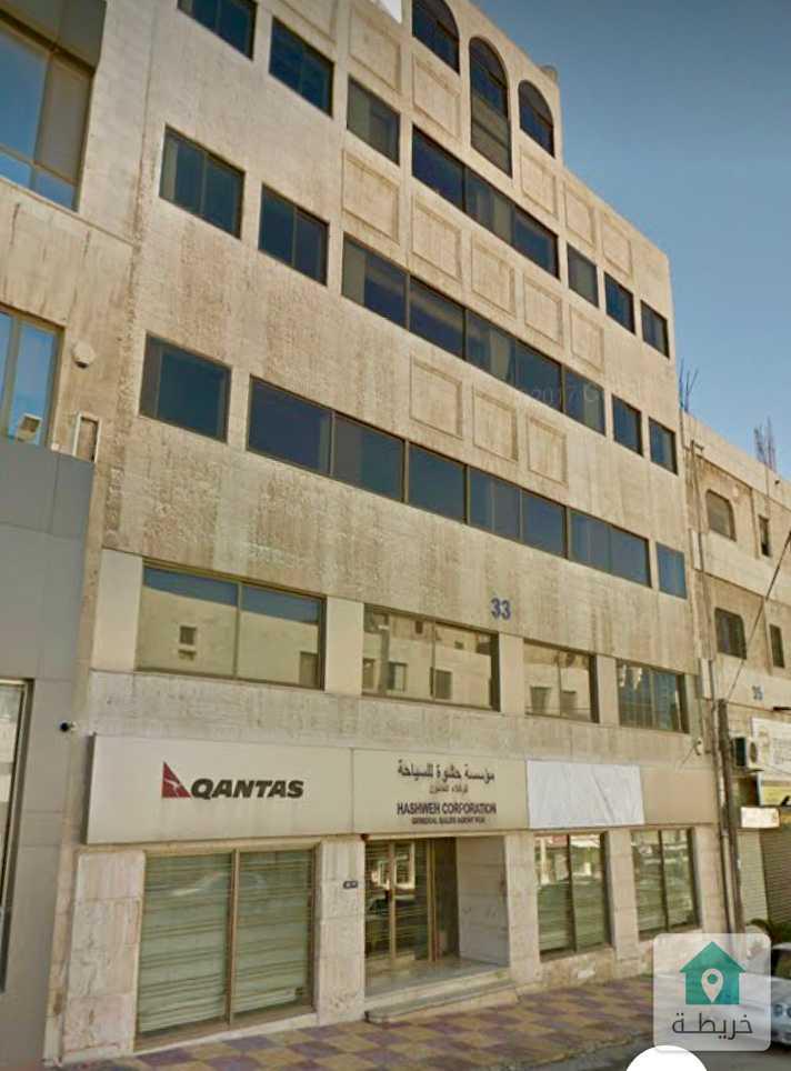 عمارة ٣٣- شارع علي نصوح الطاهر - الصويفية