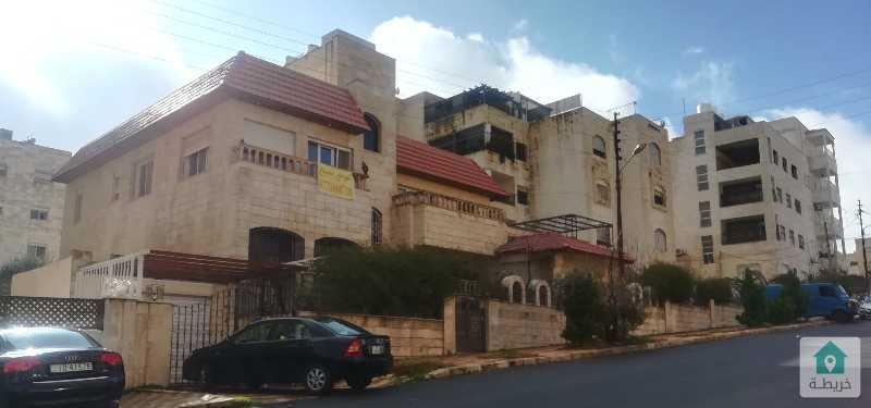 فيلا للبيع في عمان villa for sale
