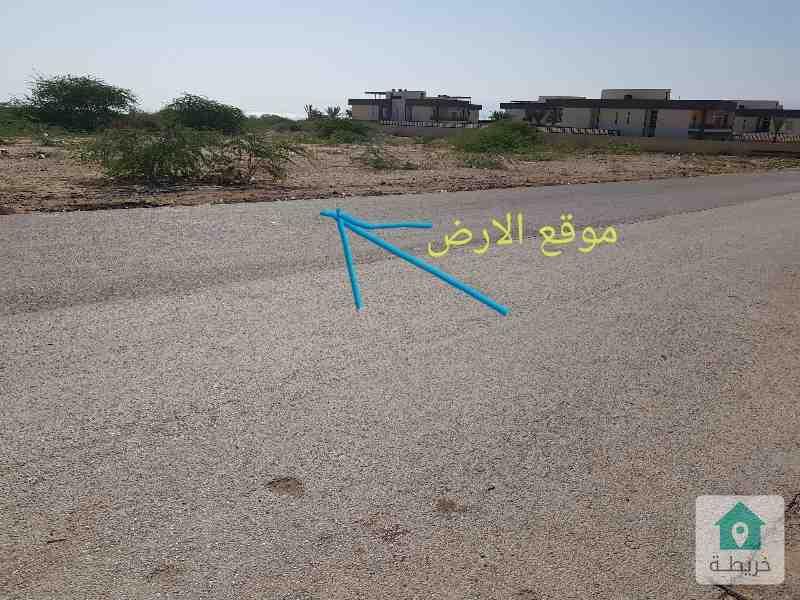 ارض للبيع في الغور السويمه قرب البحر الميت