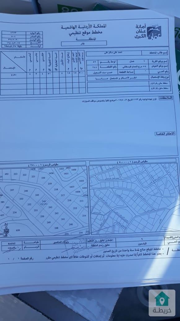 قطعة ارض بضاحية الياسمين خلف جامع الهادي