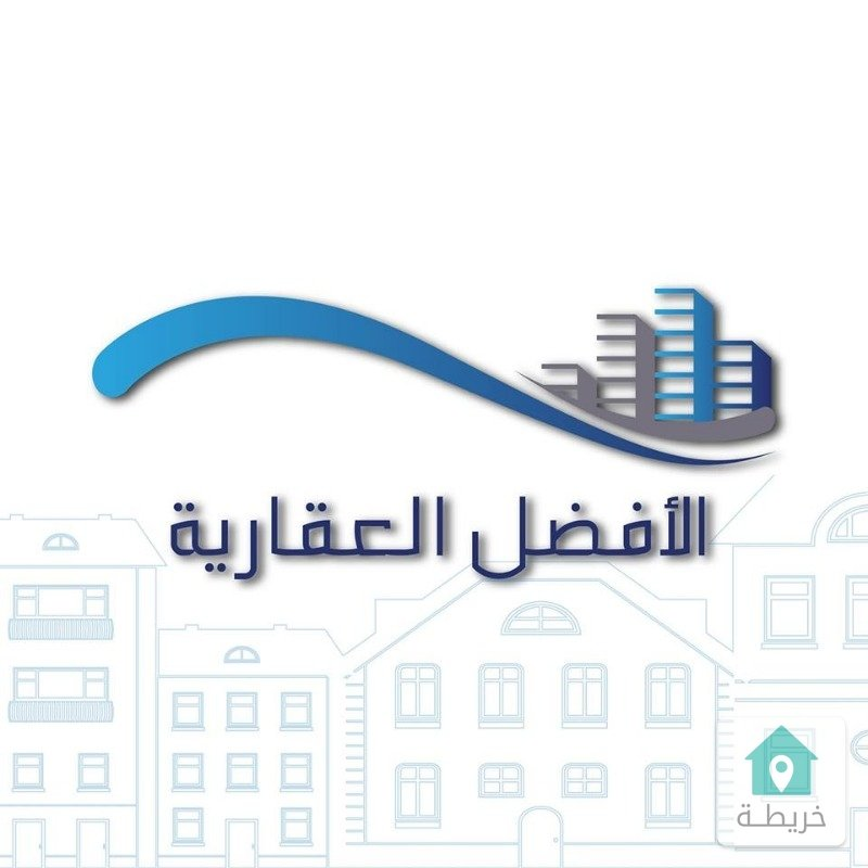 ارض استثمارية للبيع في طبربور على 3 شوارع