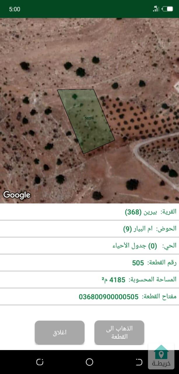 مزرعة زيتون قرب شفابدران 4 دونم 65 ألف .للتواصل0777416777