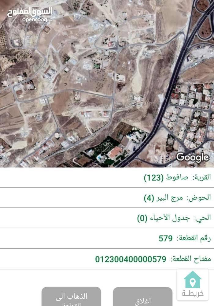 ارض ٤٨٠ متر في صافوت موقع مميز للبيع
