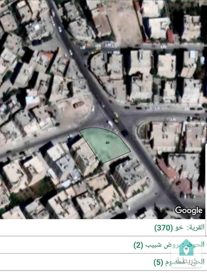 ارض ٨٠٣ م تجاري طولي الزرقاء حي رمزي تقاطع مسجد حسن البنا