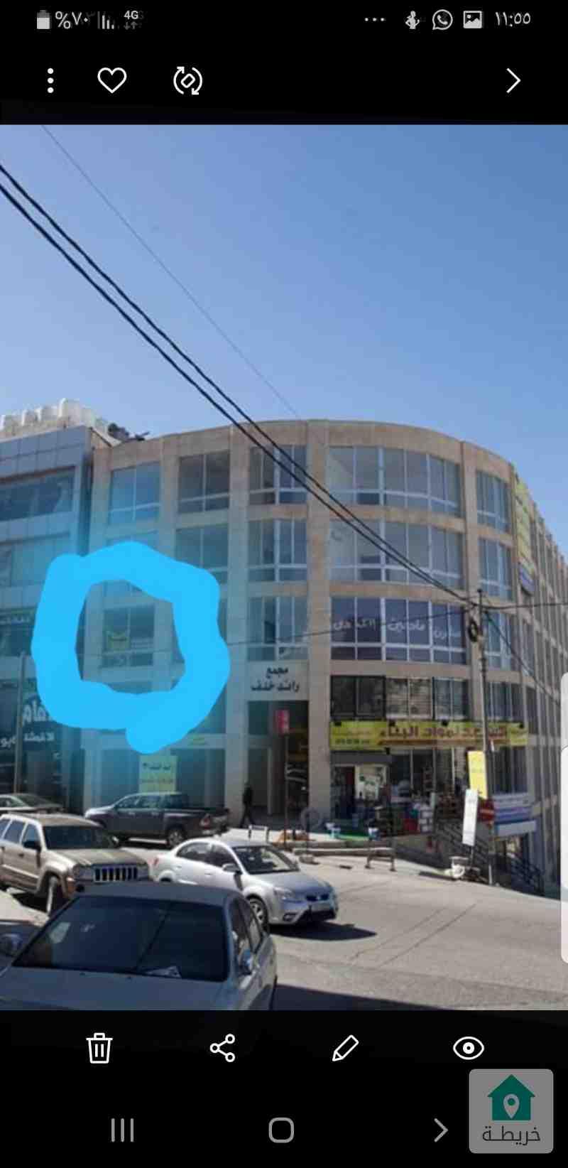 الصويفيه  مجمع رائد خلف بالقرب من مطعم شاباتي شارع طارق الجنيدي
