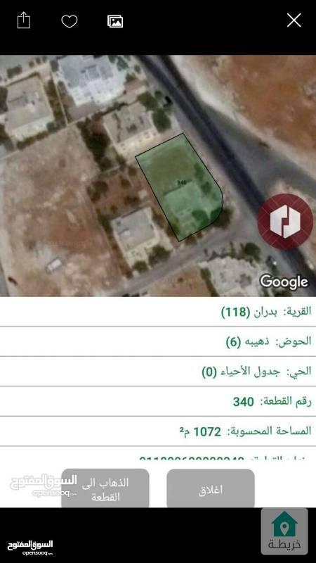 اجمل اراضي شفابدران 1080 متر بسعر مغري