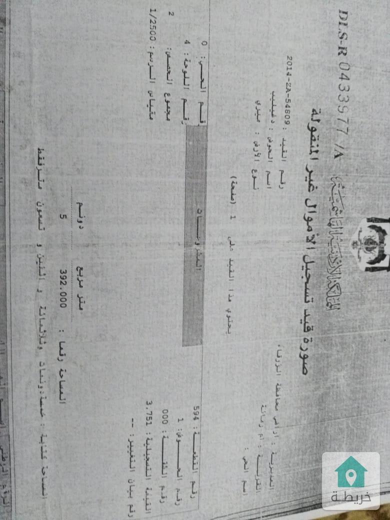 ارض للبيع على طريق بيرين شفا بدران