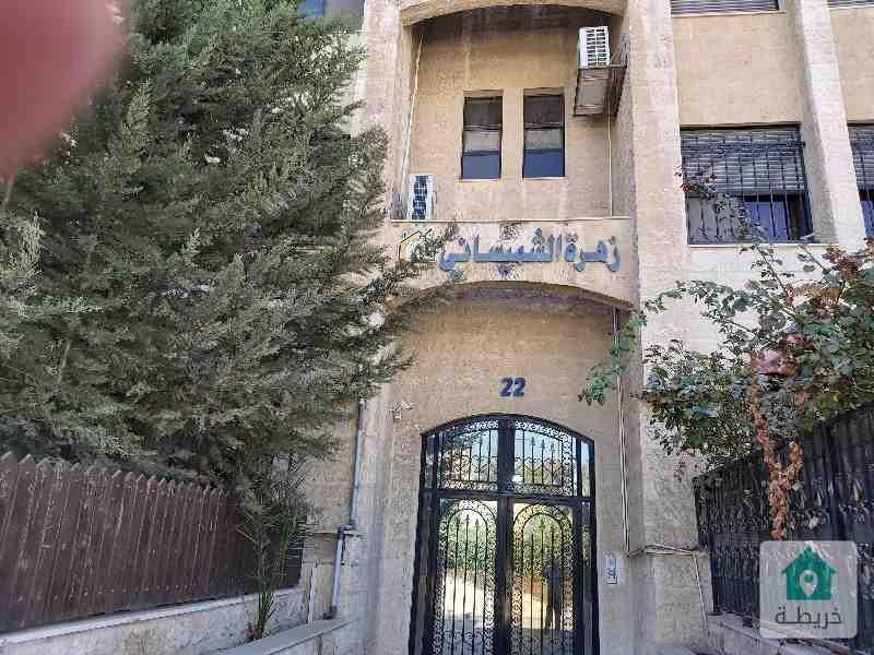 الشميساني مقابل المستشفي التخصصي شارع الحريري عماره ٢٢