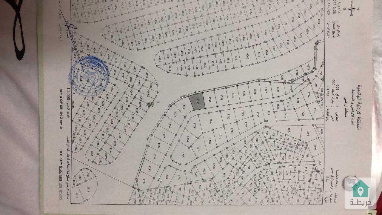 ارض في منطقة ماركا للبيع على الشارع خلفها مدرسه و بجانبها مسجد
