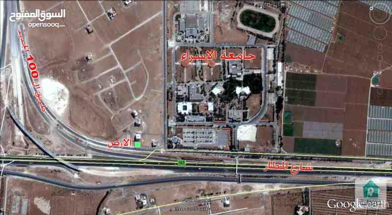 أرض استثمارية للبيع على شارع المطار مباشرة ملاصقه لجامعة الاسراء