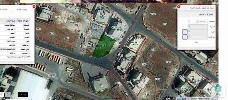 للبيع قطعة ارض استثماريه مميزة جدا  مقابل بوابة جامعة البتراء مباشرة
