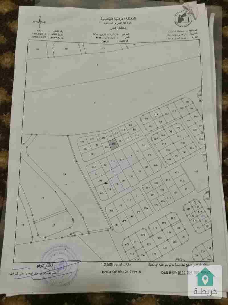 أرض للبيع في جاوا حوض حنو المراشدة الغربي رقم القطعه 421