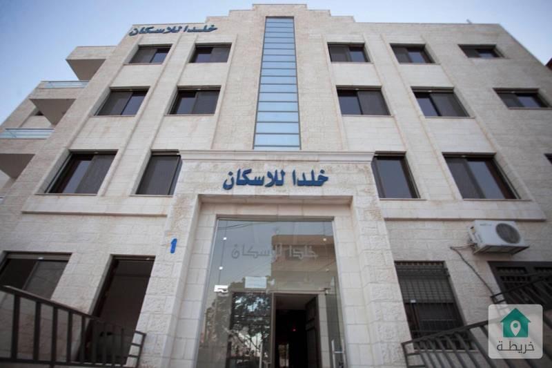 شقة للبيع في خلدا امتداد شارع الجاردنز خلف البشيتي والمدارس النموذجية العربية