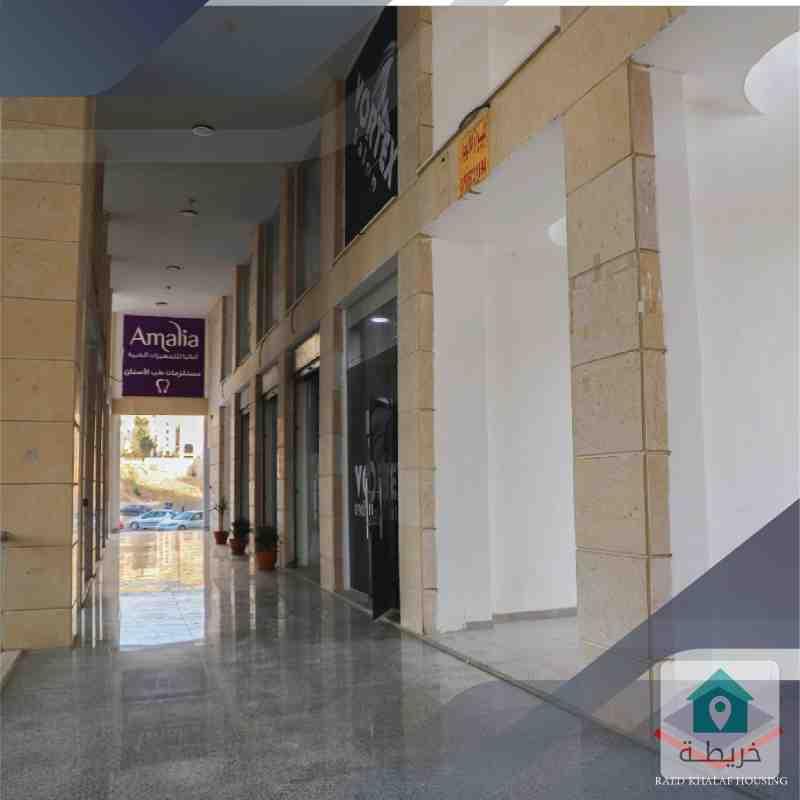 محل تجاري للبع في منطقة السابع 30م شركة رائد خلف للاسكان